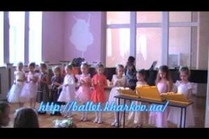 """Фрагмент концерта """"Мы играем ансамбли"""" 28.02.2013г."""